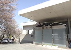潤生園高齢者総合サービスセンター