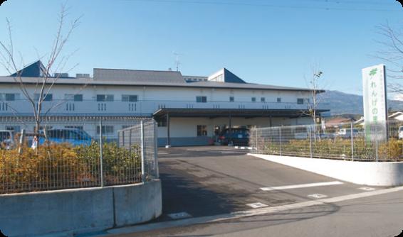 れんげの里 ケアマネジメントセンター