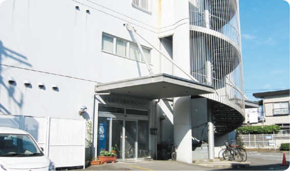 小田原市鴨宮ケアセンター